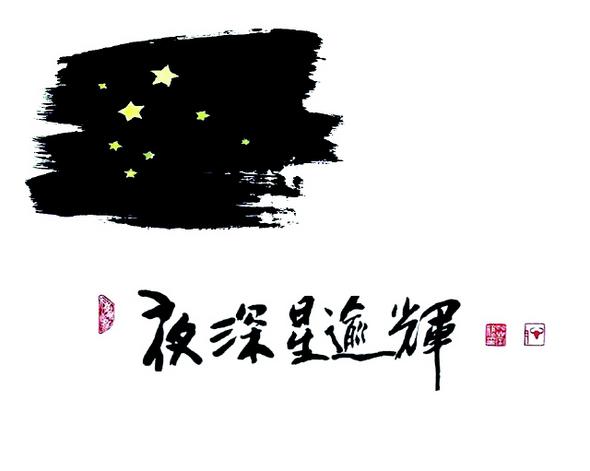 hani_20120519.jpg