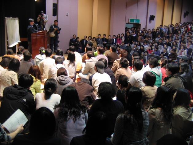 2005 전북대.jpg