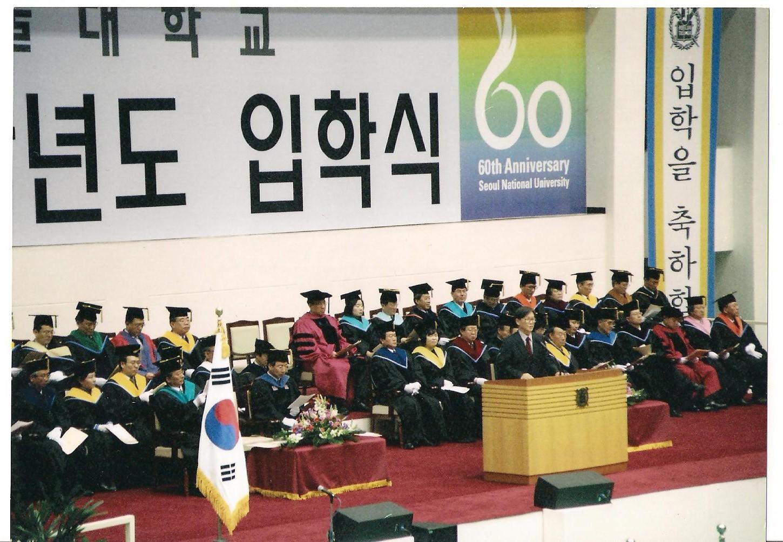 2006 서울대.jpg