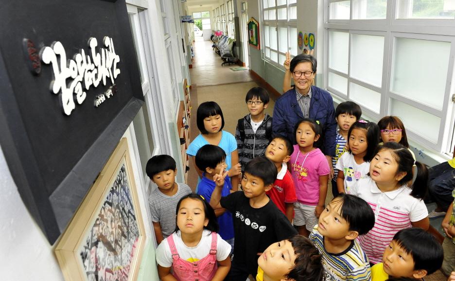 2011해남_s.jpg