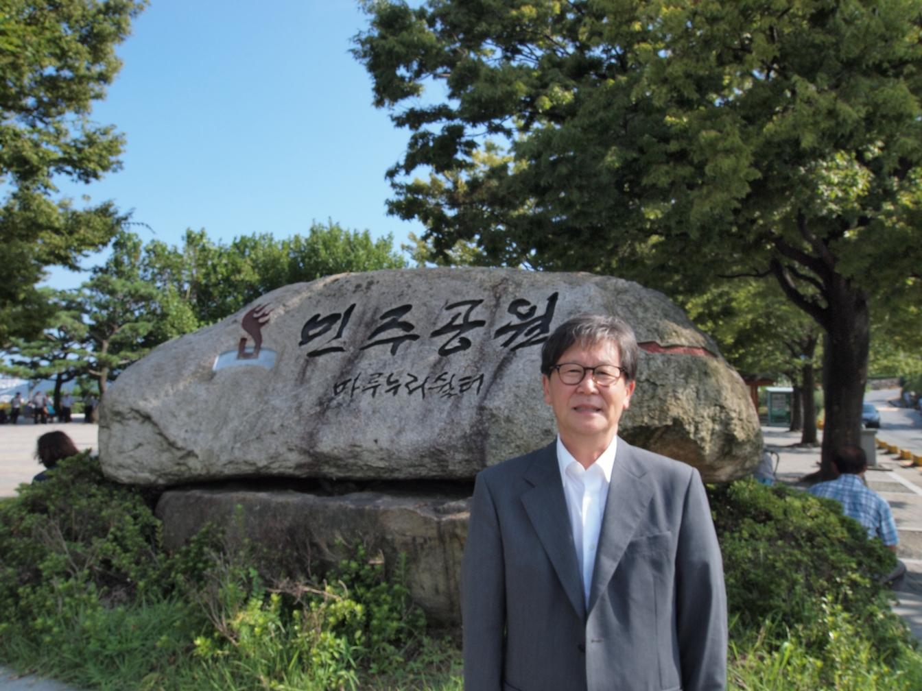 2011민주공원.jpg