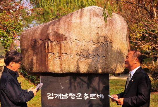 20111130_신영복_김개남추모비.jpg